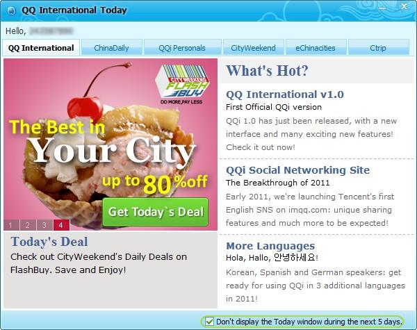 QQ International去登录广告