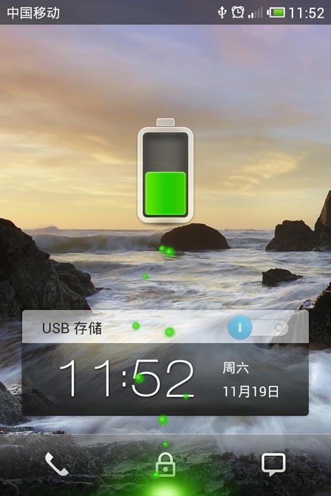 M9 USB 待机/充电图