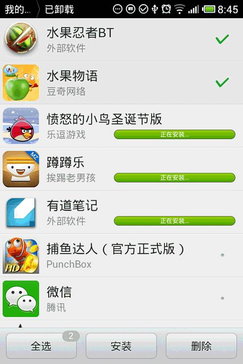 reinstall apps